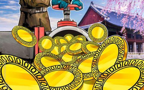 """韩国政府表示加密货币应该被""""接受"""",因此韩国某省将发行自己的加密货币"""