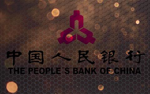 央行数字货币呼之欲出,设计理念和技术架构首次曝光