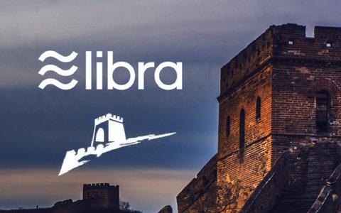 央行再推法定数字货币研发,与Libra有何不同?挑战在哪?