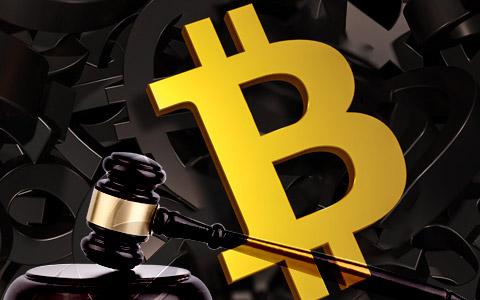 比特币虚拟财产法律地位首获认定有何意义?
