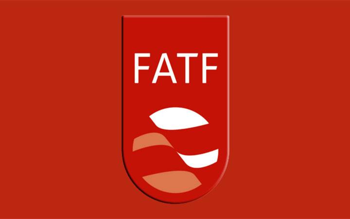 """5国将与国际组织FATF联合开发全球数字货币监控系统"""""""