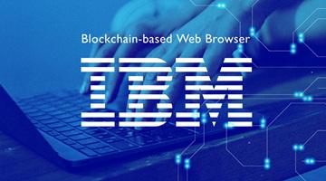 IBM基于区块链的网络浏览器