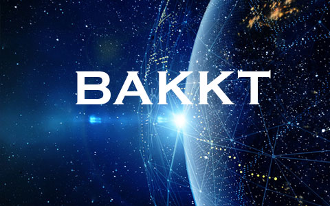 Bakkt们推动的加密资产市场扩容正趋势性演绎