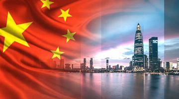 深圳成为数字货币创新试验田