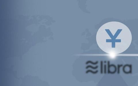 天秤币(Libra)对人民币支付体系的影响及对策