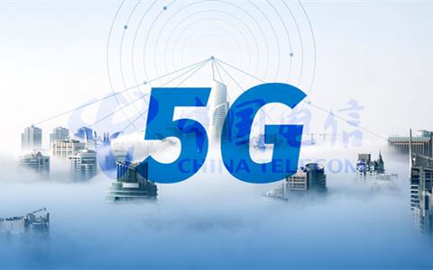 重磅 | 中国电信发布《5G时代区块链智能手机白皮书》