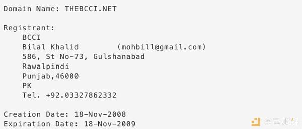 """""""中本聪""""自证第二、三部分:我是巴基斯坦人 98万枚BTC已丢(全文)"""