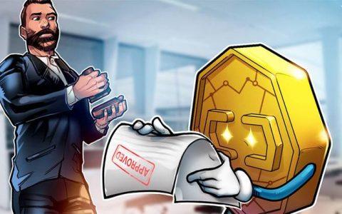 巴林加密货币交易所首次获得中东央行许可证