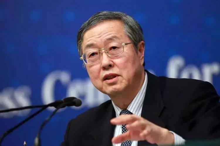 央行宣布加快法定数字货币研发