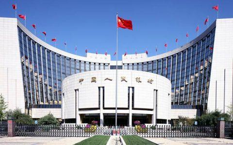 经济参考报:央行已获74项数字货币专利,将加快法定数字货币研究