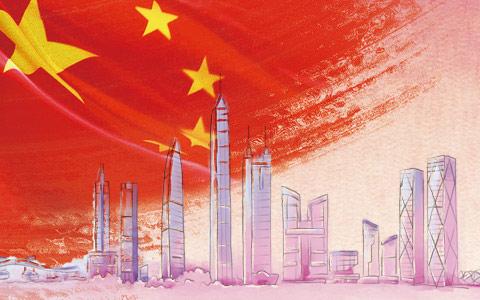 中共中央国务院关于支持深圳建设中国特色社会主义先行示范区的意见(全文)
