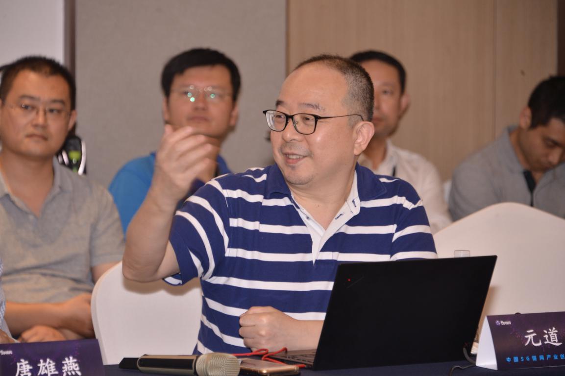 迎接5G链网新物种,中国首个5G链网工程任务组正式启动