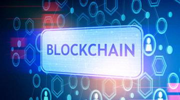 《2019上海区块链技术与应用白皮书》