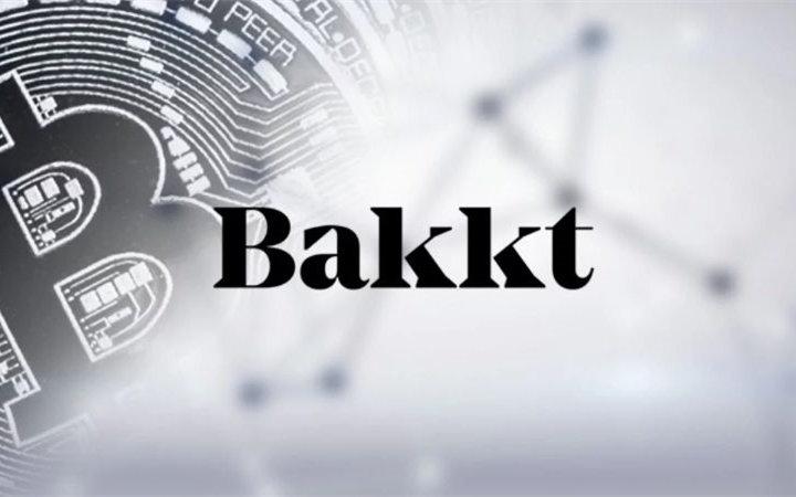 Bakkt:不仅仅是比特币期货合约