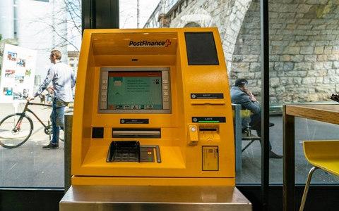 1.25億美元保駕護航,Bakkt的影響力好似ATM?