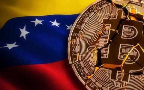 委内瑞拉石油公司的比特币和以太坊,能放央行储备里吗?