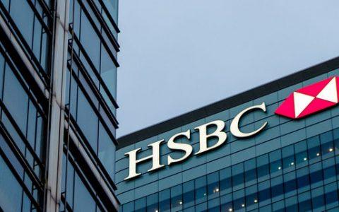 汇丰银行在马来西亚颁布第一份区块链信用证