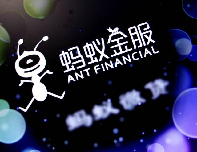 蚂蚁区块链再下一城,助力云南省财政厅开出全国首张区块链电子票据