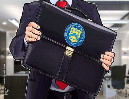 美国财政部金融科技创新报告提及加密货币及区块链