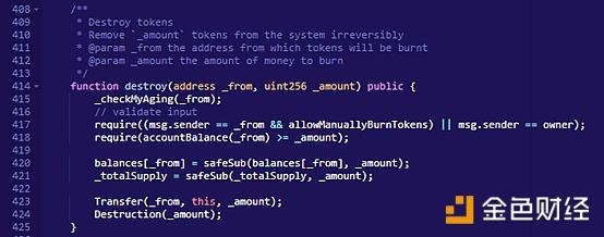 黑客窃取价值770万美元数字货币 项目方应加强安全管控
