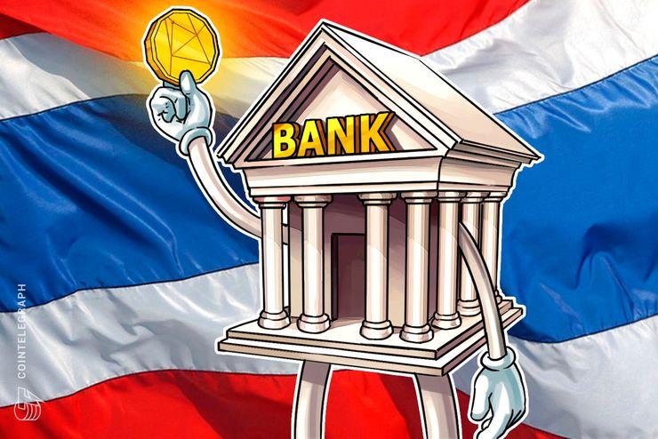 泰国央行允许银行开设分支机构 以进行加密货币交易