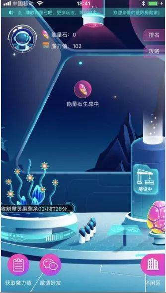 被玩坏的区块链游戏:苏宁星际家园火速上线意欲何为?