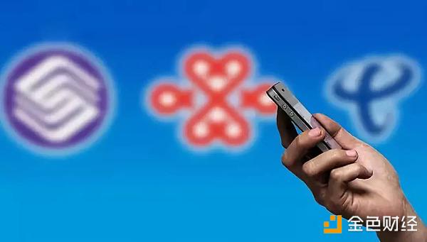 电信运营商瓶颈凸显 期寄区块链带来新增长