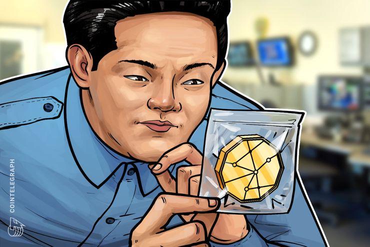 日本国家警察厅计划使用新型软件跟踪加密货币交易