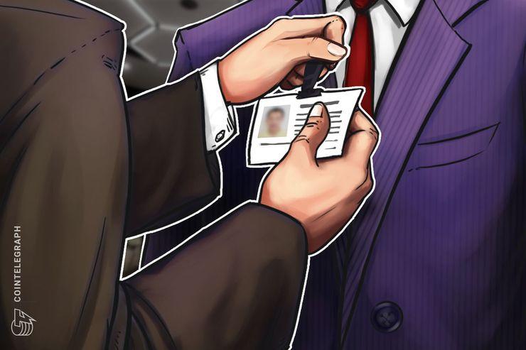德意志银行机构交易员现加入日本加密货币初创公司