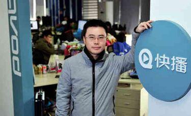 快播王欣秘密开发区块链项目,新公司持股高达91.5%