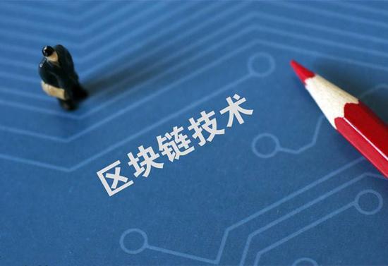 前中国银行副行长王永利:区块链真的能颠覆复式记账法吗?