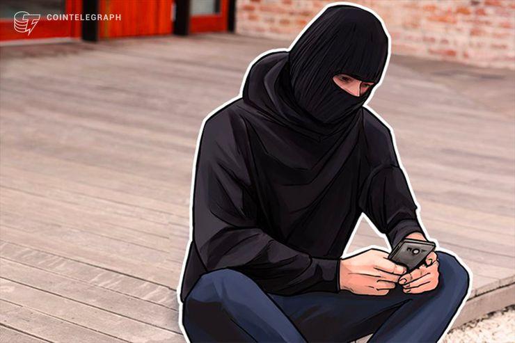 报告显示: 加密货币并不适于恐怖组织融资