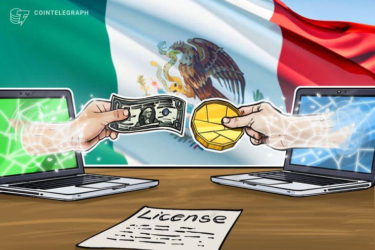 墨西哥央行宣布将更加严格地进行加密货币交易所监管