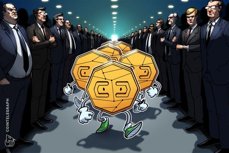 英国财政委员会:监管加密货币,保护投资者