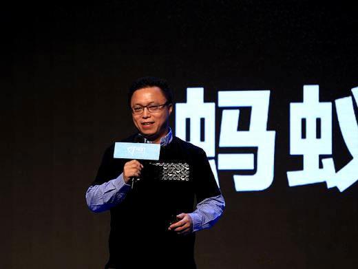蚂蚁金服井贤栋:区块链不等于数字货币 它解决的是信任问题