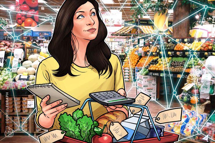 沃尔玛要求部分农产品供应商部署区块链技术