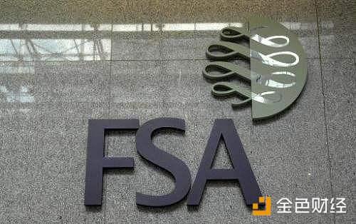 日本金融厅FSA:将严格进行注册审查和监控虚拟货币