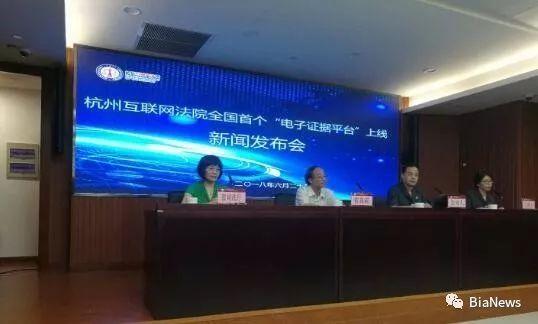 区块链+电子存证落地!北京东城法院首次认可区块链取证
