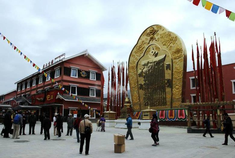 中国首家支持数字货币支付的酒店开业,接受ETH支付