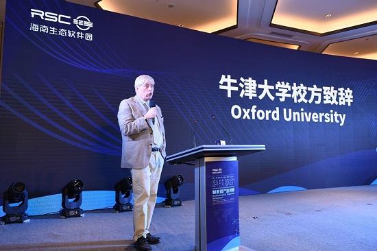 牛津大学信息安全委员会主席比尔:通过区块链让整个世界更加绿色安全