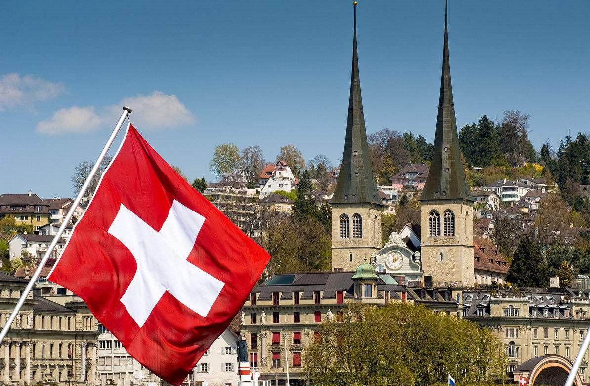 瑞士金融市场监管局发布首个加密货币资产管理许可证