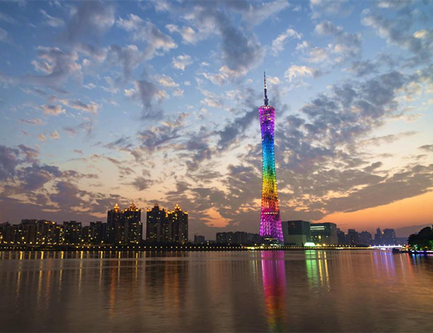 区块链+广东:国内首个金融区块链地方标准征求意见