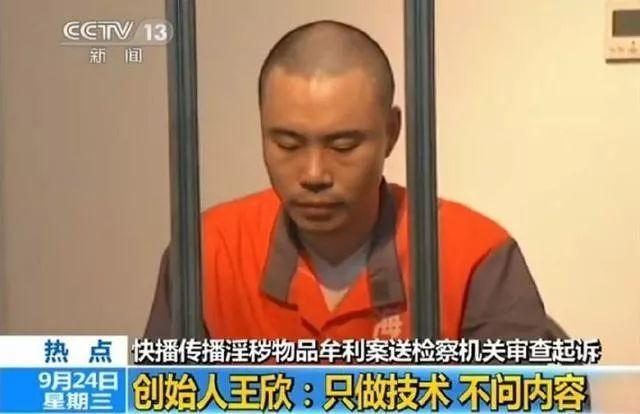 快播王欣出狱9个月,交出的区块链答卷很难说满意