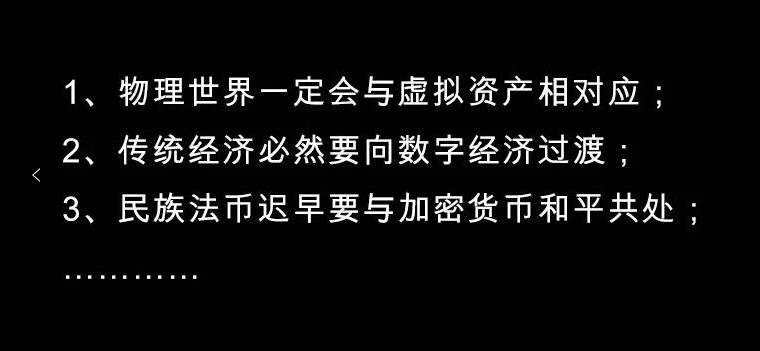 """深度解读:香港的""""区块链""""棋局"""