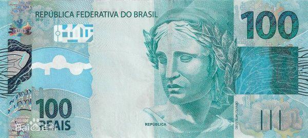 巴西国家社会发展银行计划在以太坊上发行稳定币