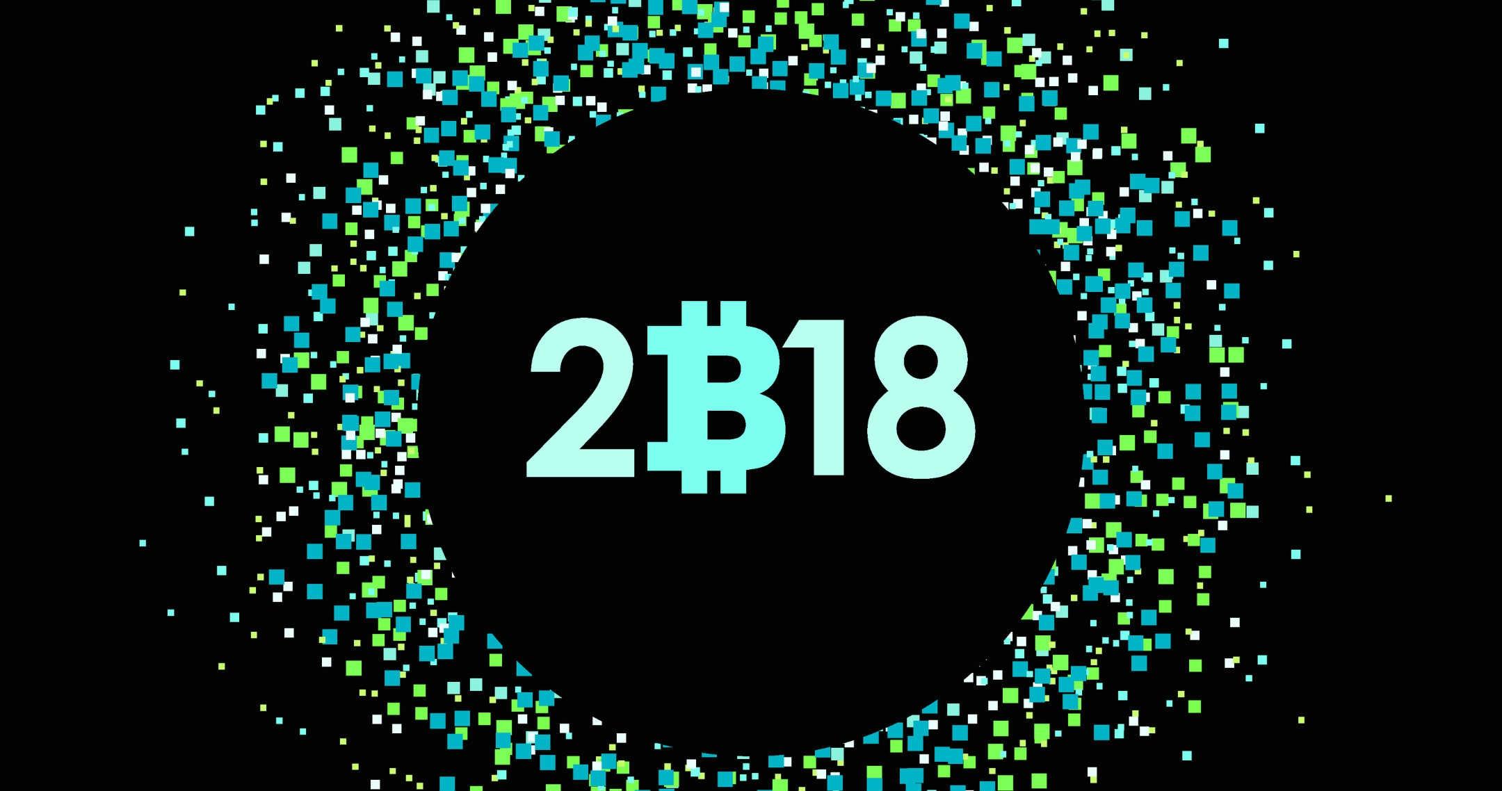 有暴跌也有进展,8大突破回顾比特币的2018