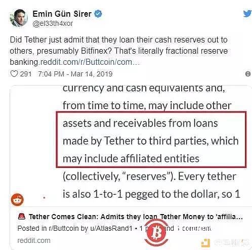 解局:USDT脱钩美元与金融政策不可能三角