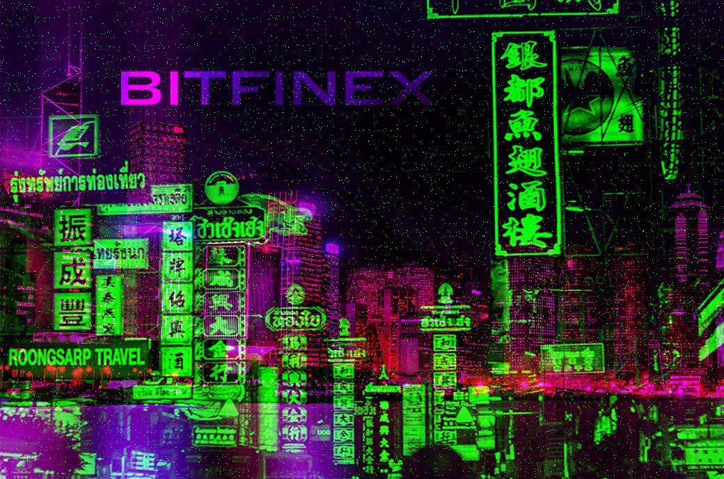Bitfinex废除了10000美元的最低余额门槛