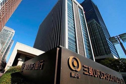 外媒:总资本远超摩根大通的日本三菱UFJ,将发行加密数字货币