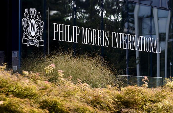世界烟草巨头菲利普莫里斯进入区块链